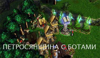 Петросянщина с ботами